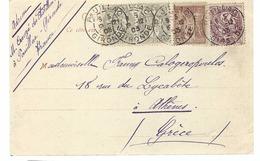 FRANCE 1903: CP Intéressante,  Affranchie Au Tarif De 10c. Pour L'étranger Avec De Belles Obl. CAD - Storia Postale