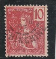 IINDOCHINE 1904-06  N° 28 Oblitéré - Usados