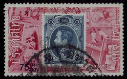 Thailand Stamp 1973 Thailand Philatelic Exhibition (THAIPEX''73) 75 Satang - Used - Tailandia