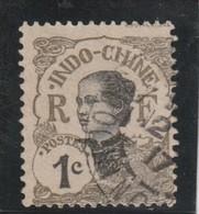 INDOCHINE 1907 Centre Et Valeur En Noir   N° 41 Oblitéré - Usados