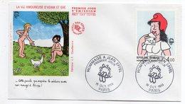 1983-- FDC - Hommage à Jean Eiffel--Marianne--Vie Amoureuse D'Adam Et Eve (poule)....cachet PARIS-75.......à Saisir - FDC