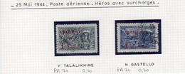 PA 70 Et 71 Héros Avec Surcharges - Used Stamps