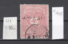 95K4 / 1921 - Michel Nr. 721 Used ( O ) - 5 Pia Anatolia Republik Turkey Turkije Turquie Turkei - 1920-21 Anatolië