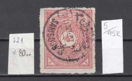 95K5 / 1921 - Michel Nr. 721 Used ( O ) - 5 Pia Anatolia Republik Turkey Turkije Turquie Turkei - 1920-21 Anatolië