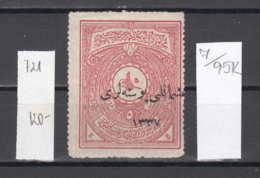 95K7 / 1921 - Michel Nr. 721  ( ** ) - 5 Pia Anatolia Republik Turkey Turkije Turquie Turkei - 1920-21 Anatolië