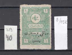95K8 / 1921 - Michel Nr. 729  ( ** ) - 1 Pia Anatolia Republik Turkey Turkije Turquie Turkei - 1920-21 Anatolië