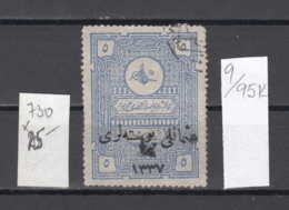 95K9 / 1921 - Michel Nr. 730  Used ( O ) - 5 Pia Anatolia Republik Turkey Turkije Turquie Turkei - 1920-21 Anatolië