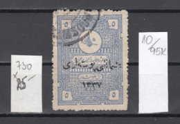 95K10 / 1921 - Michel Nr. 730  Used ( O ) - 5 Pia Anatolia Republik Turkey Turkije Turquie Turkei - 1920-21 Anatolië