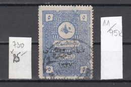 95K11 / 1921 - Michel Nr. 730  Used ( O ) - 5 Pia Anatolia Republik Turkey Turkije Turquie Turkei - 1920-21 Anatolië