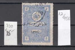 95K12 / 1921 - Michel Nr. 730  Used ( O ) - 5 Pia Anatolia Republik Turkey Turkije Turquie Turkei - 1920-21 Anatolië
