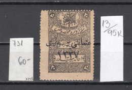 95K13 / 1921 - Michel Nr. 731 ( ** ) - 20 Pa Anatolia Republik Turkey Turkije Turquie Turkei - 1920-21 Anatolië