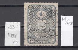 95K14 / 1921 - Michel Nr. 733 Used ( O ) - 2 Pia Anatolia Republik Turkey Turkije Turquie Turkei - 1920-21 Anatolië