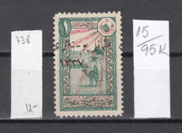 95K15 / 1921 - Michel Nr. 738 ( * Not Gum ) - 1 Pia Anatolia Republik Turkey Turkije Turquie Turkei - 1920-21 Anatolië