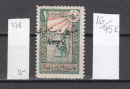 95K16 / 1921 - Michel Nr. 738 ( ** ) - 1 Pia Anatolia Republik Turkey Turkije Turquie Turkei - 1920-21 Anatolië