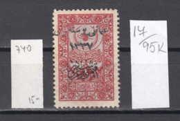 95K17 / 1921 - Michel Nr. 740 ( ** ) - 1 Pia Anatolia Republik Turkey Turkije Turquie Turkei - 1920-21 Anatolië