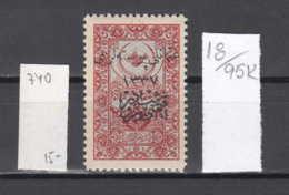 95K18 / 1921 - Michel Nr. 740 ( ** ) - 1 Pia Anatolia Republik Turkey Turkije Turquie Turkei - 1920-21 Anatolië