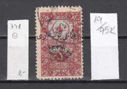 95K19 / 1921 - Michel Nr. 740 Used ( O ) - 1 Pia Anatolia Republik Turkey Turkije Turquie Turkei - 1920-21 Anatolië