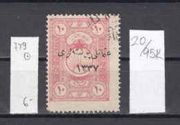 95K20 / 1921 - Michel Nr. 749 Used ( O ) - 10 Pa Anatolia Republik Turkey Turkije Turquie Turkei - 1920-21 Anatolië