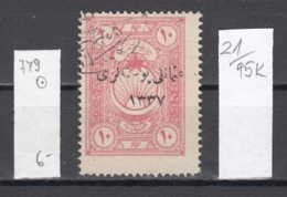 95K21 / 1921 - Michel Nr. 749 Used ( O ) - 10 Pa Anatolia Republik Turkey Turkije Turquie Turkei - 1920-21 Anatolië