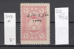 95K22 / 1921 - Michel Nr. 749  ( ** ) - 10 Pa Anatolia Republik Turkey Turkije Turquie Turkei - 1920-21 Anatolië