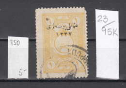 95K23 / 1921 - Michel Nr. 750 Used ( O ) - 1 Pia Anatolia Republik Turkey Turkije Turquie Turkei - 1920-21 Anatolië