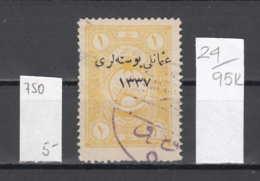 95K24 / 1921 - Michel Nr. 750 Used ( O ) - 1 Pia Anatolia Republik Turkey Turkije Turquie Turkei - 1920-21 Anatolië
