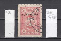 95K26 / 1921 - Michel Nr. 752 Used ( O ) - 5 Pia Anatolia Republik Turkey Turkije Turquie Turkei - 1920-21 Anatolië