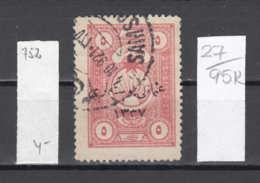 95K27 / 1921 - Michel Nr. 752 Used ( O ) - 5 Pia Anatolia Republik Turkey Turkije Turquie Turkei - 1920-21 Anatolië