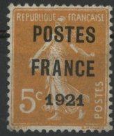 """N° 33 Cote 200 € 5ct Orange Surchargé """"POSTES / PARIS / 1921"""" Signé J.F. BRUN. Voir Description - 1893-1947"""