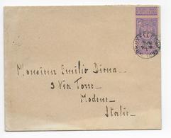 Cob 70a 9.11.1894 BRUXELLES  ITALIE - 1894-1896 Esposizioni