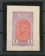 Ethiopia Ethiopie Äthiopien Epreuve Bicolore Proof On Thin Paper Frame In Issued Colour 1928 Ras Tafari - Ethiopia