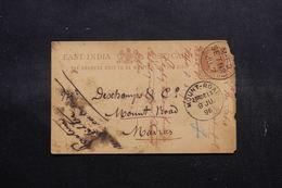 INDE - Entier Postal Type Victoria De Trichinopoly Pour Mount Road ( Madras ) En 1896 - L 55035 - India (...-1947)