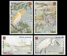 248 - Laos 2001  YT 1421-24 ; Mi# 1779-82 **  MNH  Heron - Laos
