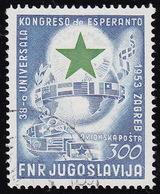 Yugoslavia, Esperanto Congress, 1953, Mi. 730, Used - Usati