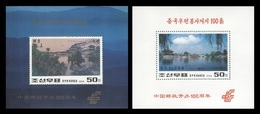 North Korea 1996 Mih. 3820/21 (Bl.344/45) Centenary Of Start Of The Postal Service In China. Painting MNH ** - Korea (Nord-)