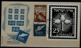 ISRAEL  1948 ERETZ ISRAEL ESSAYS USED BALE No ED.12- 19000$ VERY RARE!! - Non Dentelés, épreuves & Variétés
