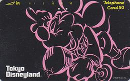 Télécarte JAPON / 110-85715 A - DISNEY - DISNEYLAND - MICKEY MOUSE / 1  NOTCH - JAPAN Phonecard - Disney