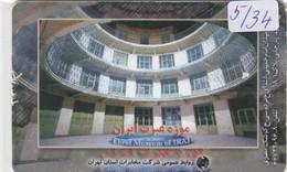 IRAN 5/34 - Iran