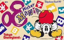 Télécarte JAPON / 110-165017 A - DISNEY - DISNEYLAND - MICKEY MOUSE Acrobate - JAPAN Phonecard - Disney