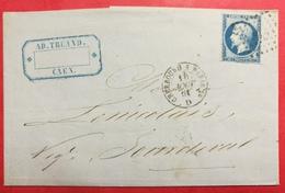 Lettre Avec Cachet Ambulant CHERBOURG A PARIS.Losange Des Ambulants Sur N°14 - Marcophilie (Lettres)