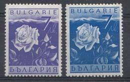 Bulgarien 1938  MI.nr: 336-337   Bulgarische Wirtschaft  Neuf  Avec  Charniere - Nuovi
