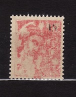 MERCURE N 658 Imp Recto Verso N** AF 193 - Curiosités: 1941-44 Neufs