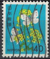 Japon 1980 Oblitéré Used Fleurs De Colza Et Papillons Piéride De La Rave SU - Used Stamps