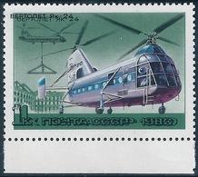 B7569 Russia USSR Transport Architecture Industry Job ERROR - Elicotteri