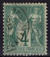 FRANCE  63 (o) Sage Type I (CV 80 €) - 1876-1878 Sage (Type I)