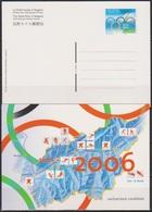 Schweiz Ganzsache1998 Nr.P 261/03 Ungebraucht Landkarte Des Kanton Wallis (PK197)günstige Versandkosten - Stamped Stationery