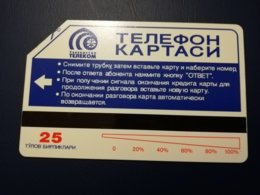 UZBEKISTAN  URMET PATENT CARD 25 UNITS  ** 127** - Belarus