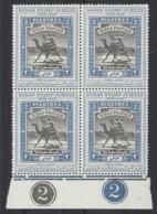 """SUDAN...KING GEORGE VI.(1936-52)..."""" 1948 """"....2piastres...X MARGINAL BLOCK OF 4....1 SPLIT PERF AT TOP....SG112....MNH. - Sudan (...-1951)"""