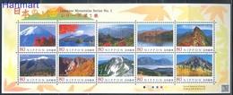 Japan 2011 Mi 5779-5788 MNH ( XZS9 JPNark5779-5788dav107 ) - Altri