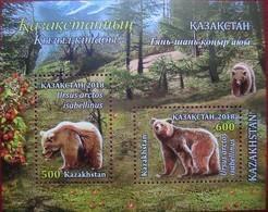 Kazakhstan  2018    Brown  Bear  S/S  MNH - Kasachstan